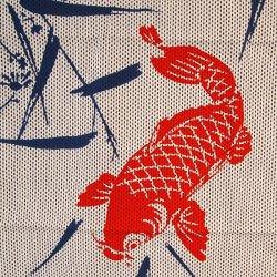 画像2: 大江戸手ぬぐい刺子 コイ