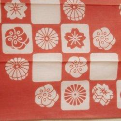画像2: 京都手ぬぐい本舗 いろいろ落雁(注染)