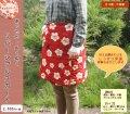 キルティングラップスカート