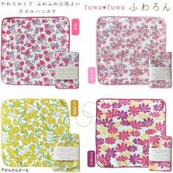 画像2: 【今治産】fuwa●fuwa ふわろん タオルハンカチ お花柄