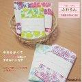 【今治産】fuwa●fuwa ふわろん タオルハンカチ お花柄