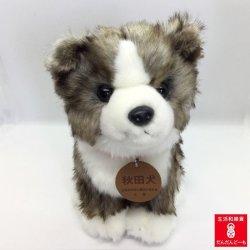 画像3: 秋田犬のぬいぐるみ全3種類