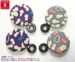 画像3: 竹久夢二「椿 いちご」・ mashuひょうたん  手鏡