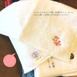 画像4: くるみんタオルハンカチ (刺繍) 8種類