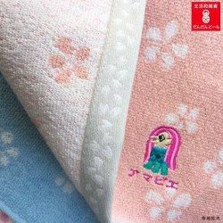 画像4: 刺繍タオルハンカチ/アマビエ・あまびえ