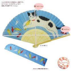 画像2: シルク扇子・扇子袋付 動物 いぬ・ねこ・とり