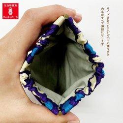 画像2: 竹久夢二「椿 いちご」・ mashuひょうたん・唐草 バネ口ポーチ